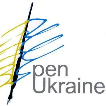 Український ПЕН