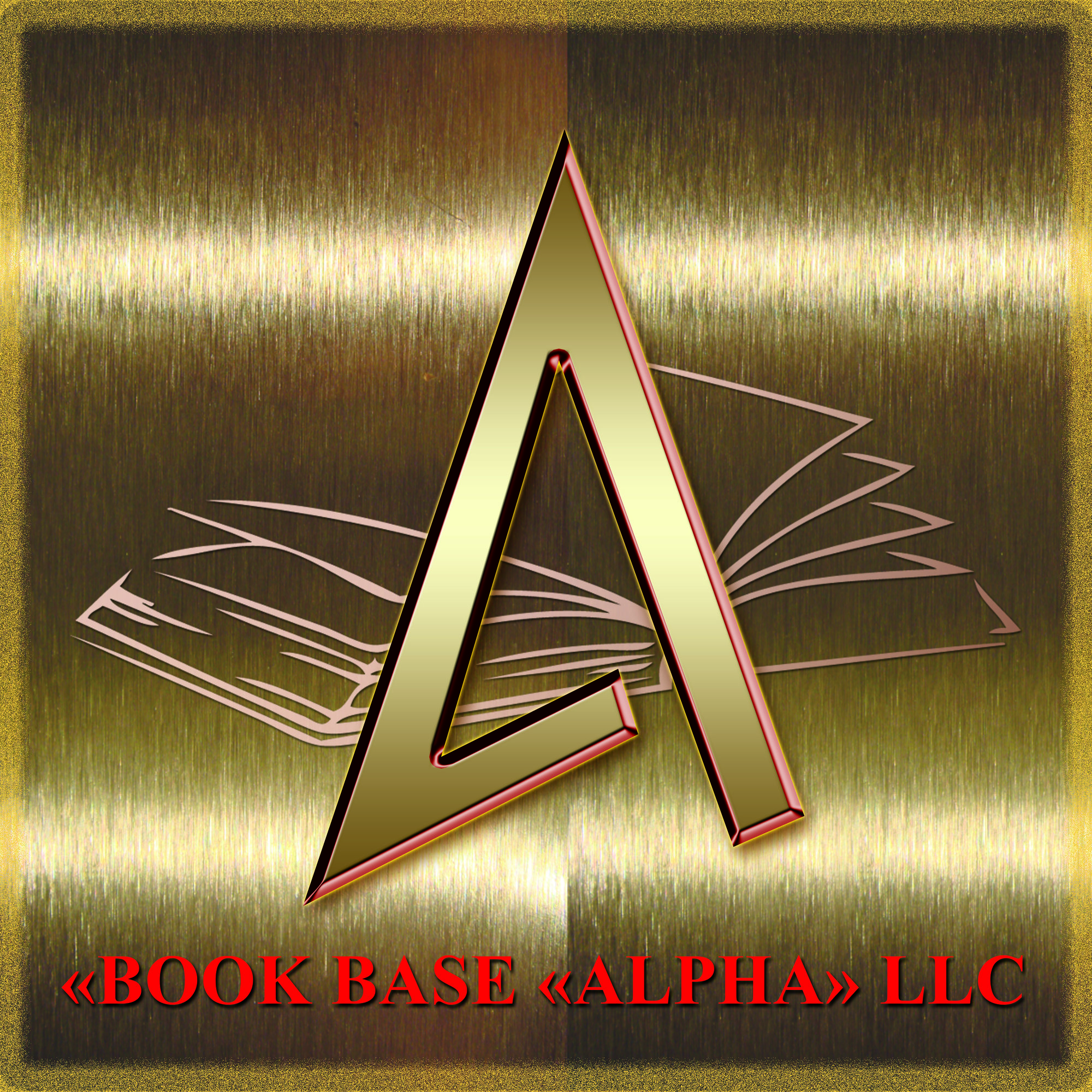Книжкова база «АЛЬФА»