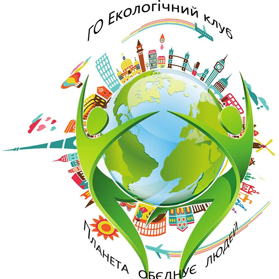 Екологічний клуб «ПОЛе»