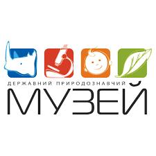 Державний природознавчий музей НАН України