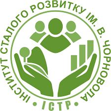 Інститут сталого розвитку ім. В. Чорновола