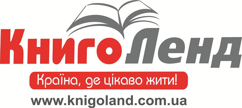 Книгарня «Книголенд»