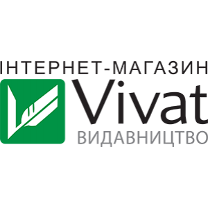 Книгарня «Vivat»